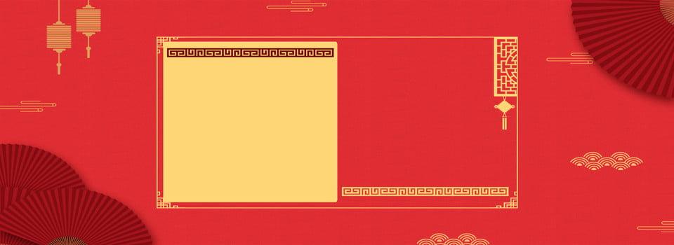 Fondo Rosso Dellinsegna Del Modello Dannata Di Stile Cinese