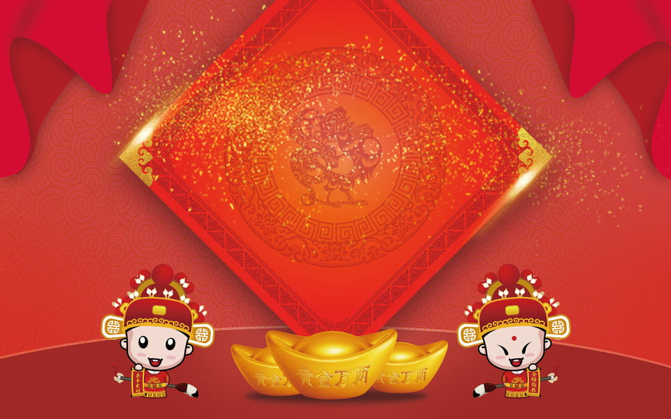 Wealth Background Red Of Advertising Material For Background Festive Year Chinese God Download New Image Free