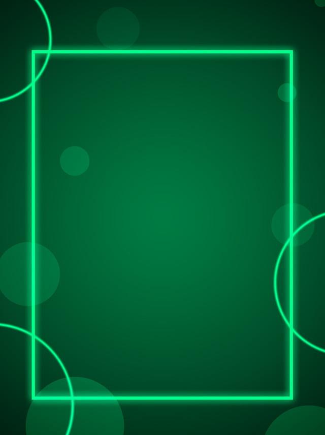 Green Minimalist Light Effect Background, Green, Light ...