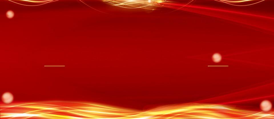 Sfondo Di Alta Qualità Con Streamer Glitter Dorato Sfondo