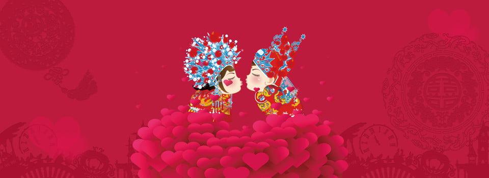 Red Festive Background Wedding Cartoon Villain Married Red