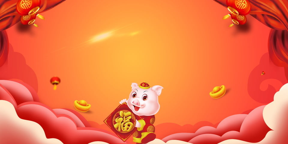 2019 Year Of The Pig Welcomes New Background Design, Pig