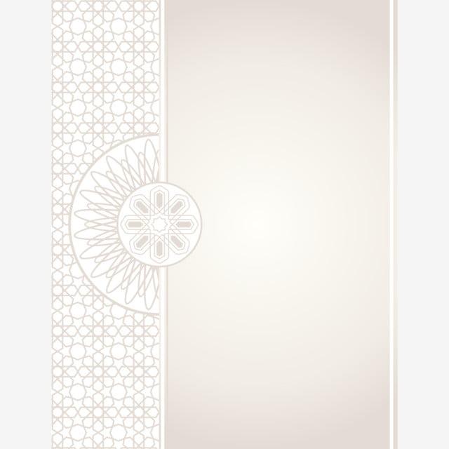Old Brown Islamic Design Eid Al Adha Islam Old Ancient