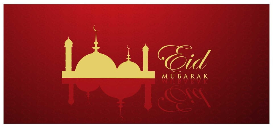 eid mubarak background red gradient eid mubarak islam background image for free download https pngtree com freebackground eid mubarak background red gradient 1152967 html