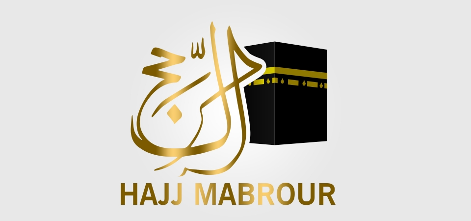 Hajj Background With Al Hajj Calligraphy And Kaaba Vector Medina Illustration Mount Arafat Islamic Background Image For Free Download