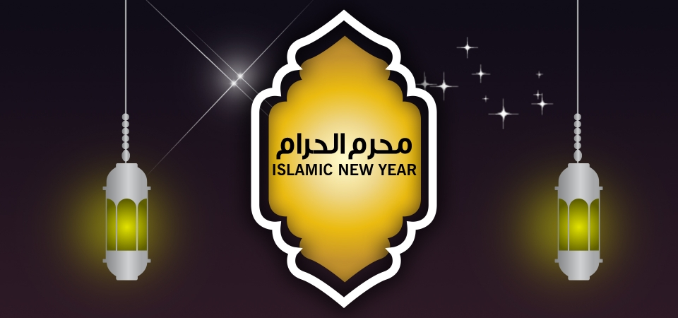 islamic new year background with arabic shape vector and shining lantern islamic islamic background mosque background image for free download https pngtree com freebackground islamic new year background with arabic shape vector and shining lantern 1152294 html