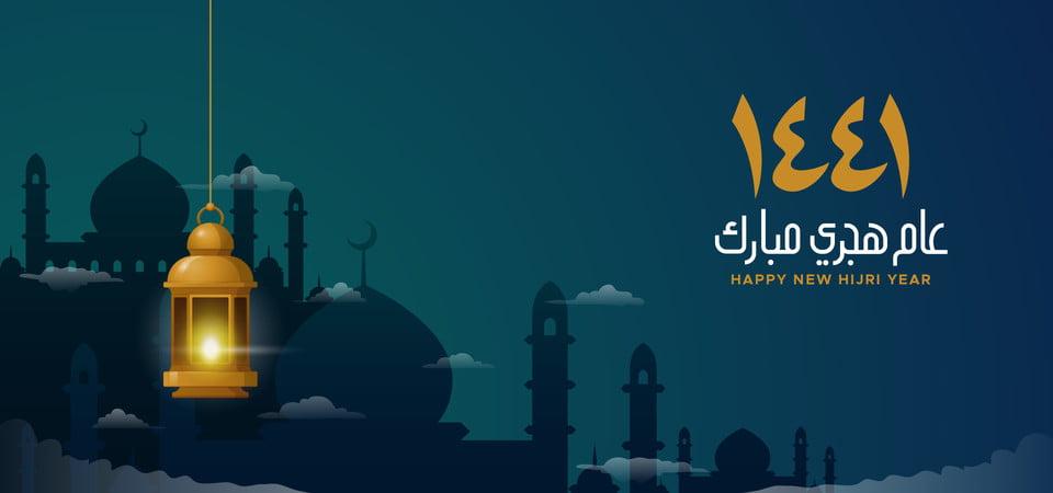Selamat Tahun Hijriah Baru 1441 Desain Latar Belakang Tahun Baru Islamic Masjid Agung Senang Baru Islam Gambar Latar Belakang Untuk Unduhan Gratis