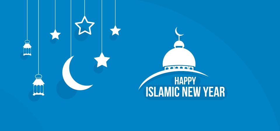 Islamic New Year Design Blue And White Special, Symbol
