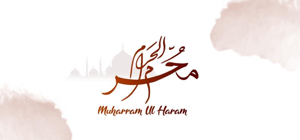 Latar Belakang Muharran Al Haram Dengan Kaligrafi Muharram