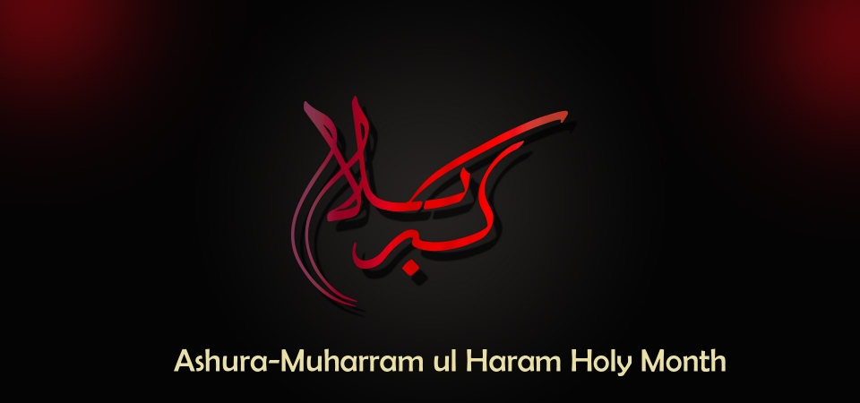 Muharram Ahusra Black Background With Karbala Calligraphy Islamic Islamic Background Mosque Background Image For Free Download