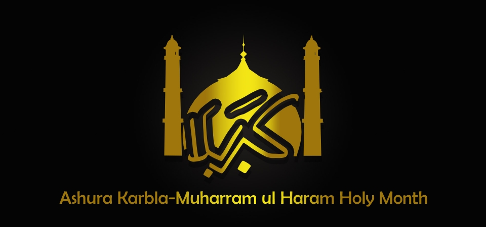 Muharram Background With Golden Mosque And Karbala Gold