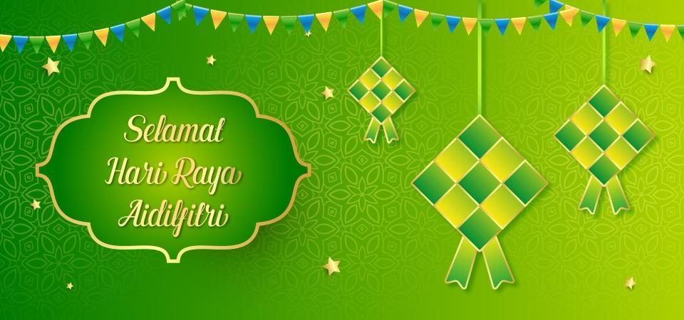 Selamat Hari Raya Aidilfitri Greeting Card Banner Background