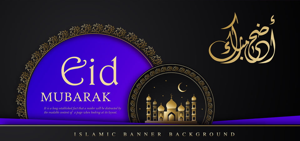 blue eid mubarak banner background background poster banner background image for free download https pngtree com freebackground blue eid mubarak banner background 1159679 html