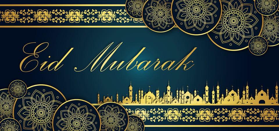 Eid Mubarak Islamic Background Background Poster Banner Background Image For Free Download