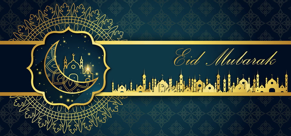 eid mubarak islamic background background poster banner background image for free download https pngtree com freebackground eid mubarak islamic background 1159709 html