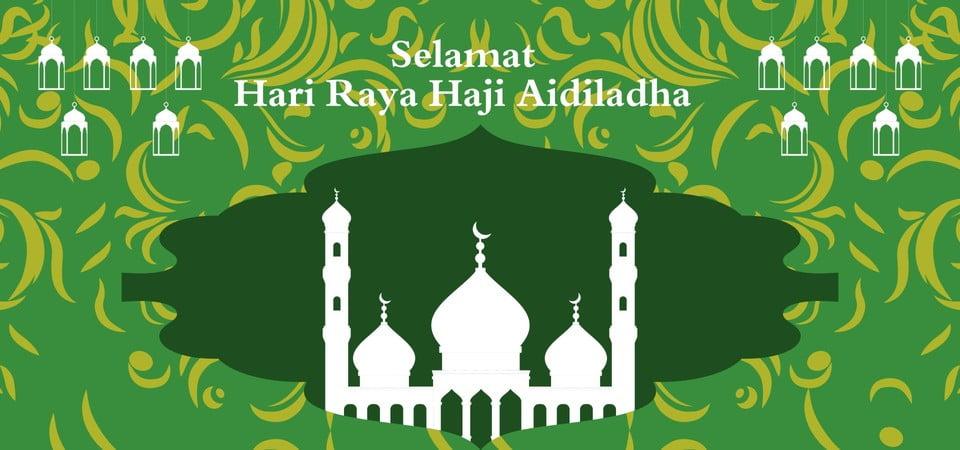 Selamat Hari Raya Haji Background Pattern Decorative Kareem Background Image For Free Download