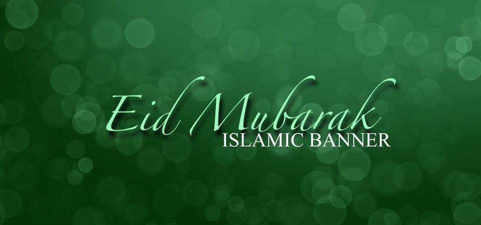 Eid Mubarak Green Flare Background Background Ied Mubarak Ramadhan Background Image For Free Download