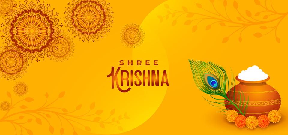 Krishna Hindu Religious Abstract Orange Color Background