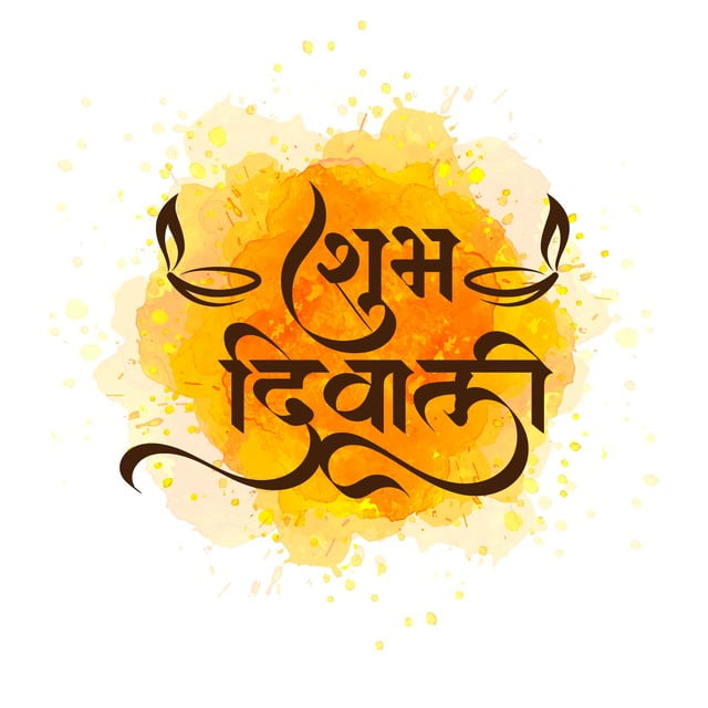Shubh Diwali Calligraphy Hindi Stylish Font With Celebration