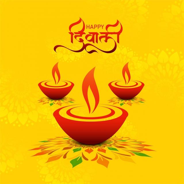 Gambar Kad Ucapan Perayaan Yang Indah Dengan Diwali Diya Untuk Bahasa India Bahasa Diwali Kaligrafi Vektor Abstrak Cahaya Diwali Latar Belakang Untuk Muat Turun Percuma