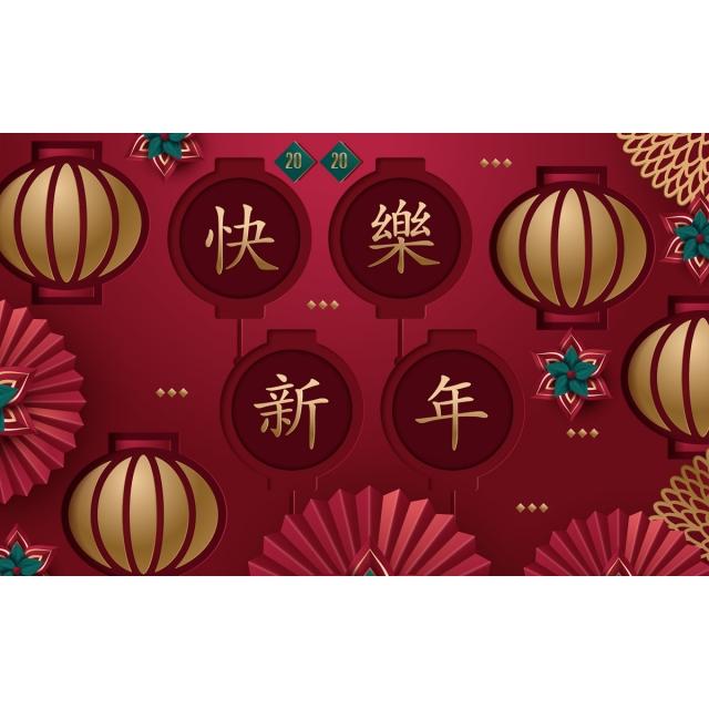 Gambar Tahun Baru Cina 2020 Kad Ucapan Ucapan Merah Tradisional Dua Puluh Dua Ribu Cina Bunga Latar Belakang Untuk Muat Turun Percuma