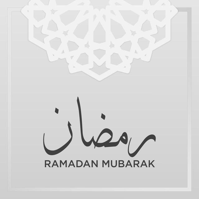 Gambar Kad Ucapan Ramadhan Mubarak Ramadhan Mubarak Ucapan Latar Belakang Untuk Muat Turun Percuma