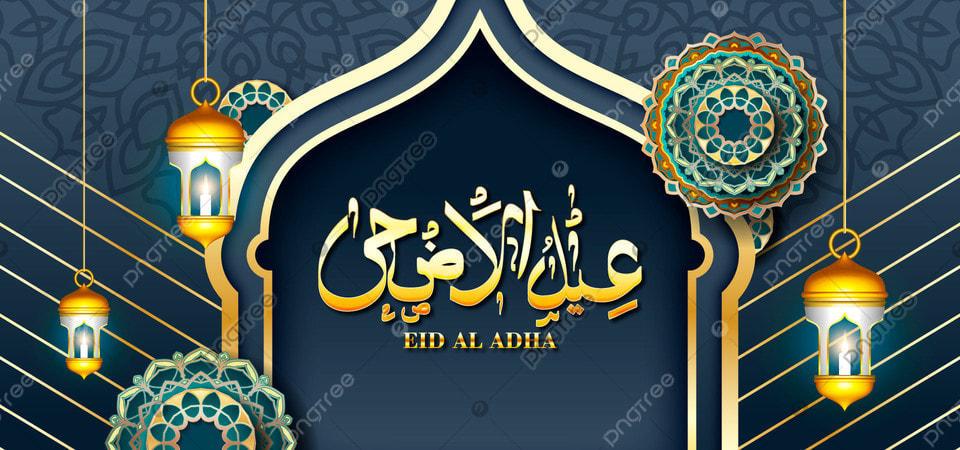 Kaligrafi Arab Idul Adha Yang Indah Di Dalam Siluet Masjid Muslim Islam Islam Gambar Latar Belakang Untuk Unduhan Gratis