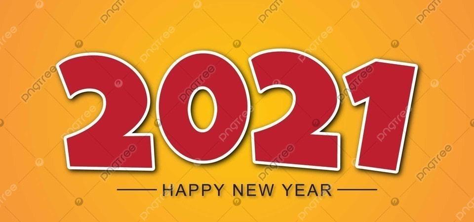 ござい おめでとう 新年 ます あけまして