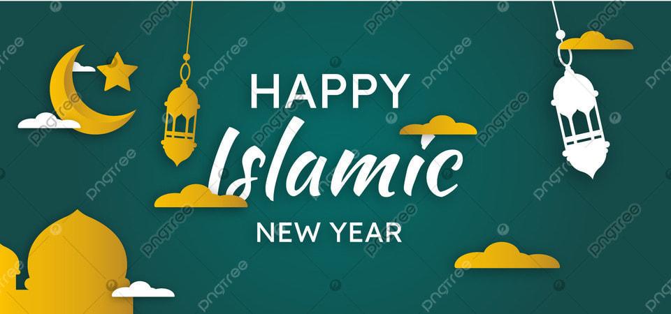 Selamat Tahun Baru Islami Dengan Gaya Potong Kertas Kartu Latar Belakang Islam Gambar Latar Belakang Untuk Unduhan Gratis