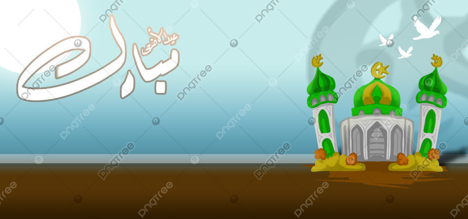 Eid Mubarak Background With Mosque Animation And Khat Rikh I Eid Al Adha Masjid Mosque Background Image For Free Download