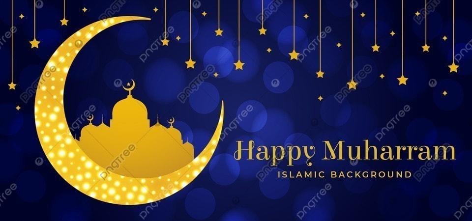Muharram Biru Dan Emas Selamat Tahun Baru Islam Dan Latar Belakang Masjid Lebaran Ramadan Kareem Gambar Latar Belakang Untuk Unduhan Gratis