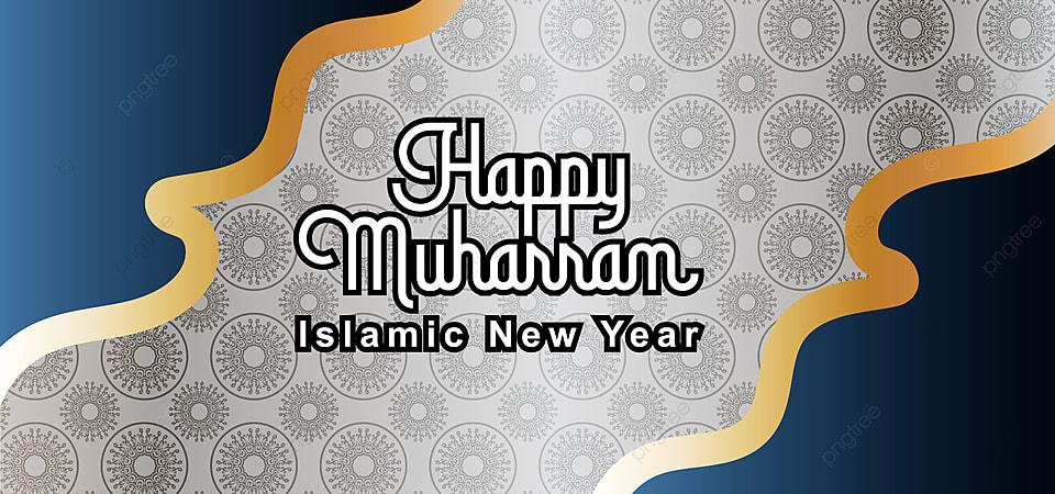 Latar Belakang Ucapan Selamat Tahun Baru Islam Muharram Islam Muslim Muharram Gambar Latar Belakang Untuk Unduhan Gratis