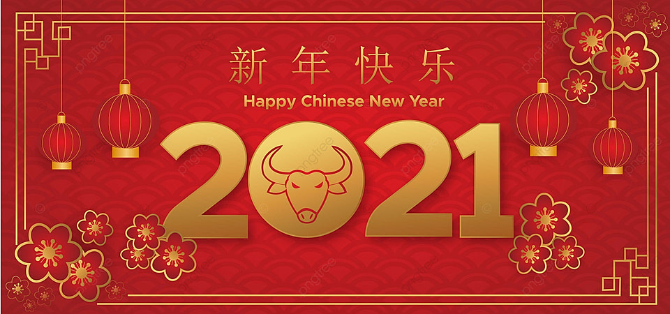 Happy Chinese New Year 2021 With Golden Traditional Character Background Happy Chinese New Background Image For Free Download