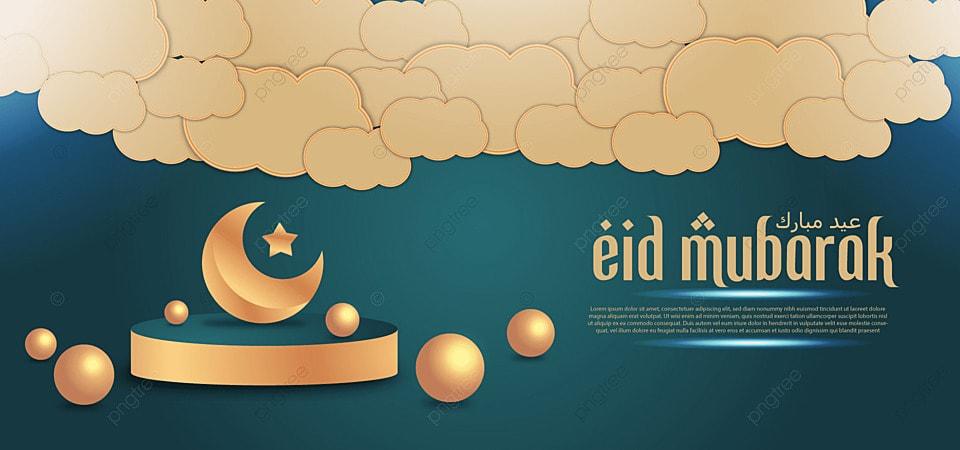 Ramadan Eid Mubarak Design 2021 Vektor Mubarak Idul Fitri Idul Fitri Latar Belakang Lebaran Gambar Latar Belakang Untuk Unduhan Gratis